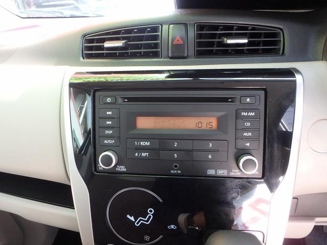 M キーレス CD シートヒーター オートエアコン ベンチシート アイドリングストップ 低走行車(20枚目)