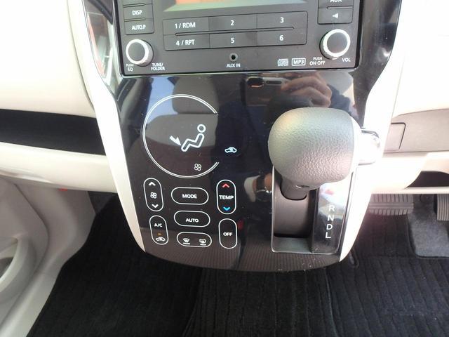 M キーレス CD シートヒーター オートエアコン ベンチシート アイドリングストップ 低走行車(21枚目)