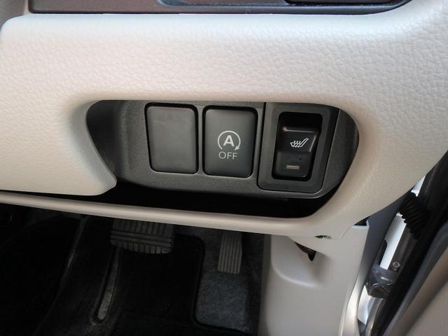 M キーレス CD シートヒーター オートエアコン ベンチシート アイドリングストップ 低走行車(23枚目)