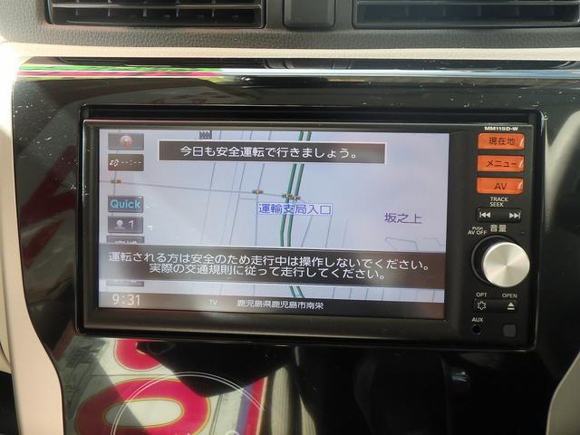 日産 デイズ X ナビ TV 全周囲カメラ