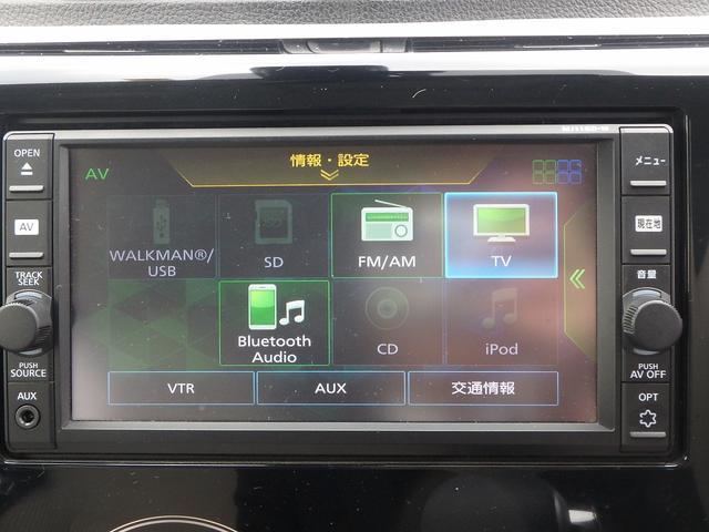 X スマートキー ナビ TV ETC バックカメラ(17枚目)