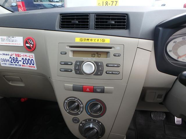 L CD キーレス フル装備 運転席・助手席エアバック(20枚目)
