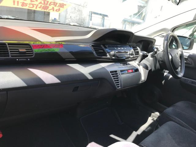 17X キーレス ベンチシート フル装備 Wエアバッグ(11枚目)