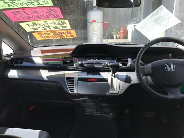 17X キーレス ベンチシート フル装備 Wエアバッグ(19枚目)