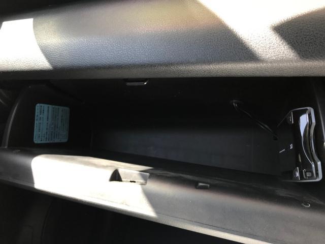17X キーレス ベンチシート フル装備 Wエアバッグ(32枚目)