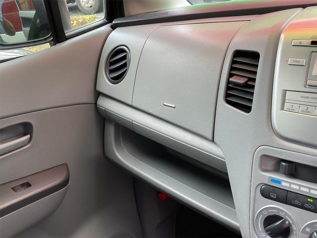 FX キーレス フル装備 電格ミラー CD AT  フルフラ  衝突安全ボディ マニュアルエアコン(13枚目)