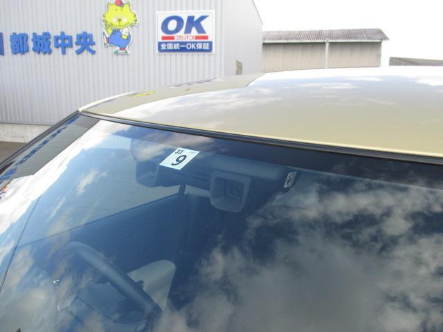 「スズキ」「イグニス」「SUV・クロカン」「宮崎県」の中古車20