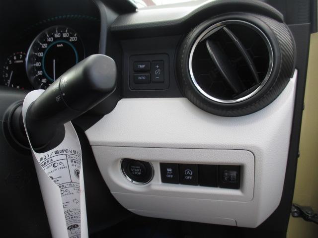 「スズキ」「イグニス」「SUV・クロカン」「宮崎県」の中古車25