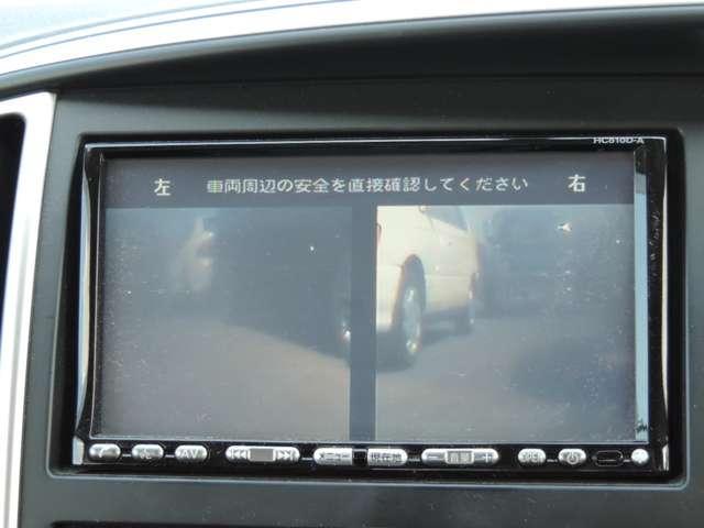 日産 セレナ ハイウェイスター Vセレクション HDDナビTV 両側Pスラ
