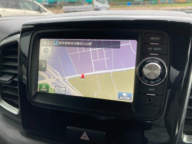 XS 左側電動スライドドア 純正ナビTV バックカメラ スマートキー レーダーブレーキ アイドリングストップ ETC オートエアコン(32枚目)