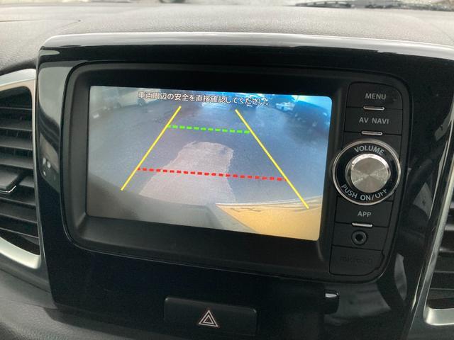 XS 左側電動スライドドア 純正ナビTV バックカメラ スマートキー レーダーブレーキ アイドリングストップ ETC オートエアコン(34枚目)
