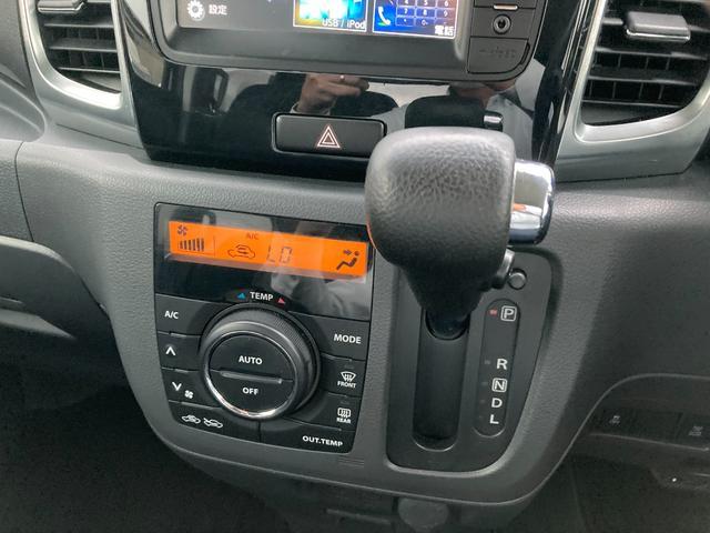 XS 左側電動スライドドア 純正ナビTV バックカメラ スマートキー レーダーブレーキ アイドリングストップ ETC オートエアコン(36枚目)