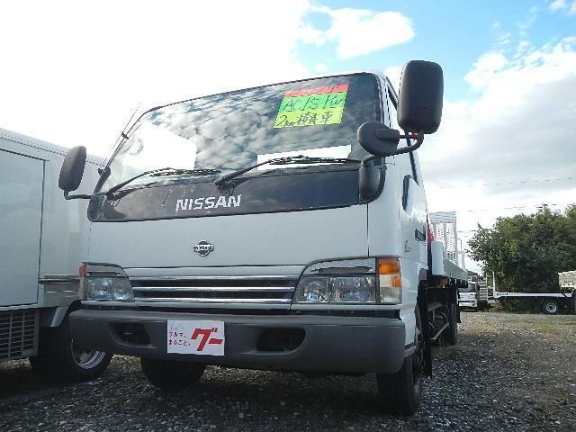 「日産」「アトラストラック」「トラック」「熊本県」の中古車3