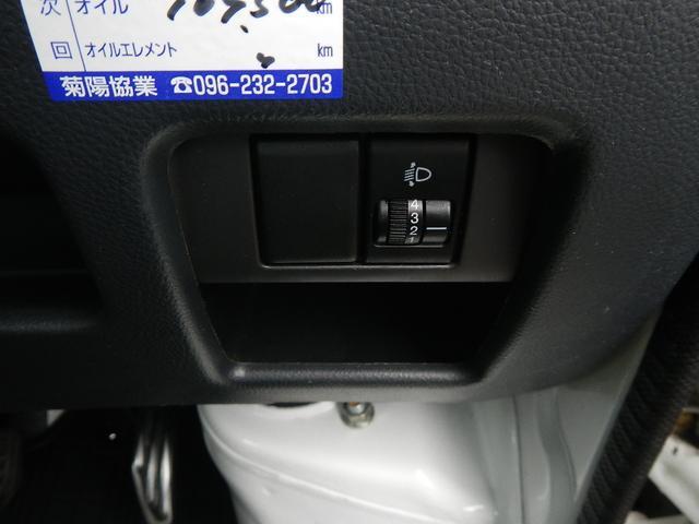 冷蔵・冷凍車 エアコン パワステ ライトレベライザー(22枚目)