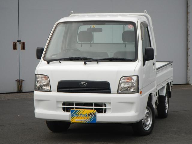 「スバル」「サンバートラック」「トラック」「熊本県」の中古車2