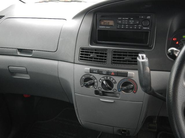 「ダイハツ」「ムーヴ」「コンパクトカー」「熊本県」の中古車21