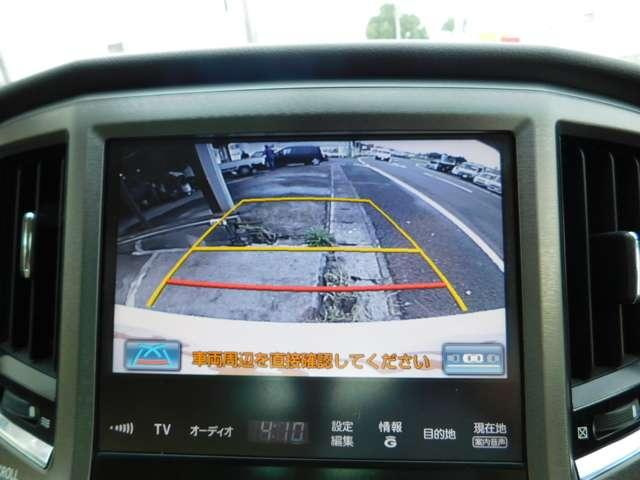 ロイヤルサルーン スマートキー・HDDナビ・Bカメラ(15枚目)