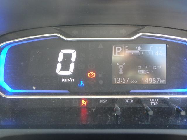 「スバル」「プレオプラス」「軽自動車」「鹿児島県」の中古車21