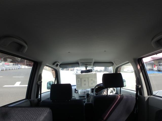 「マツダ」「AZ-ワゴン」「コンパクトカー」「鹿児島県」の中古車8