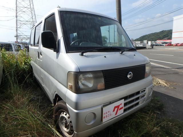 「日産」「NV100クリッパー」「軽自動車」「鹿児島県」の中古車4