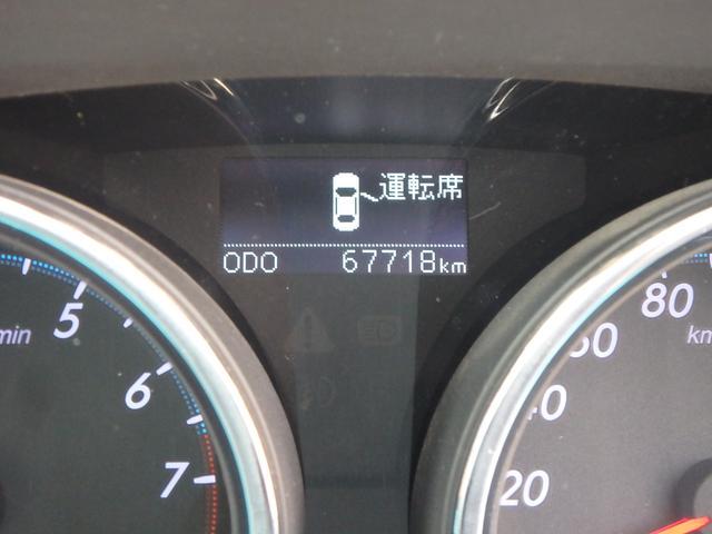 「トヨタ」「マークX」「セダン」「鹿児島県」の中古車20