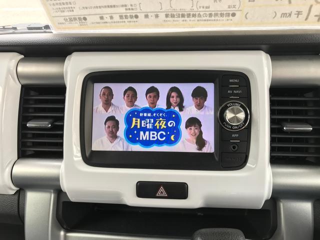 「スズキ」「ハスラー」「コンパクトカー」「鹿児島県」の中古車4