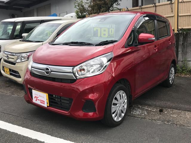 「日産」「デイズ」「コンパクトカー」「鹿児島県」の中古車3