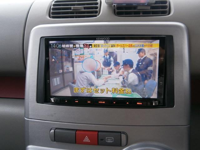 X  SDナビ・テレビ・DVD(15枚目)