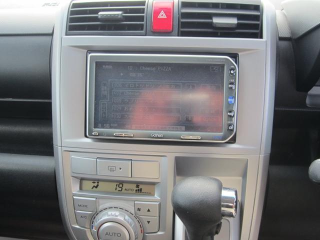 Wターボ HDDフルセグTV バックモニター スマートキー(16枚目)
