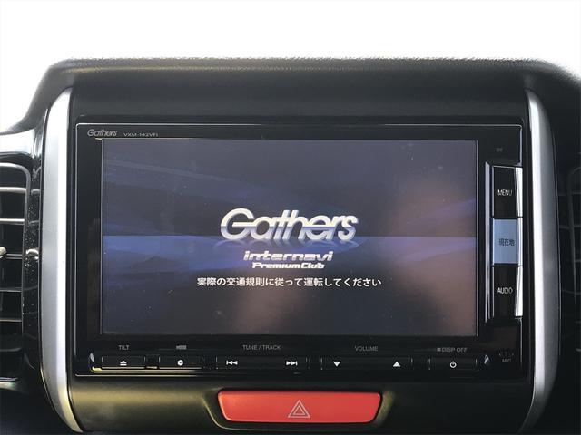 G・Aパッケージ シティブレーキアクティブシステム 純正ナビフルセグTV Bluetooth バックカメラ ETC スマートキー 片側電動スライドドア HIDヘッドライト 純正エアロ 純正14インチアルミ(4枚目)