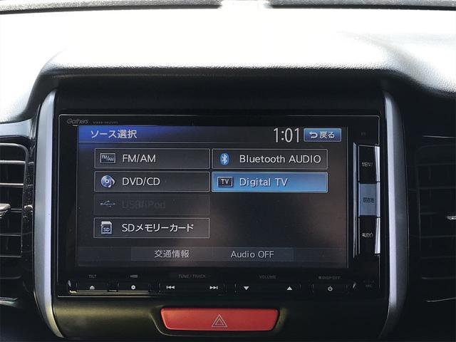 G・Aパッケージ シティブレーキアクティブシステム 純正ナビフルセグTV Bluetooth バックカメラ ETC スマートキー 片側電動スライドドア HIDヘッドライト 純正エアロ 純正14インチアルミ(6枚目)