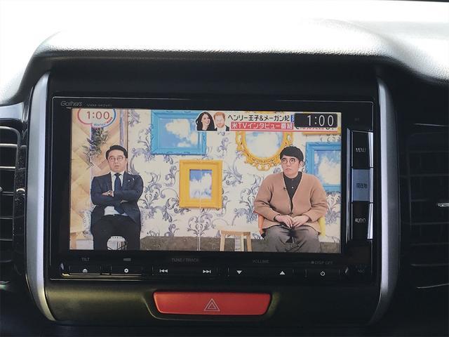 G・Aパッケージ シティブレーキアクティブシステム 純正ナビフルセグTV Bluetooth バックカメラ ETC スマートキー 片側電動スライドドア HIDヘッドライト 純正エアロ 純正14インチアルミ(7枚目)