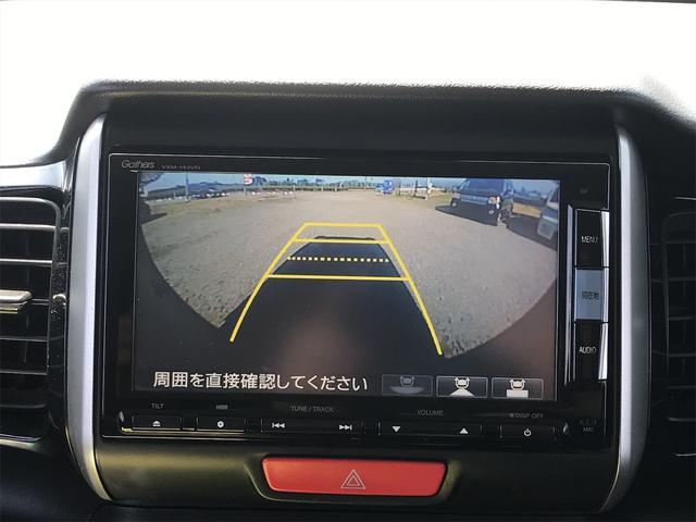 G・Aパッケージ シティブレーキアクティブシステム 純正ナビフルセグTV Bluetooth バックカメラ ETC スマートキー 片側電動スライドドア HIDヘッドライト 純正エアロ 純正14インチアルミ(8枚目)