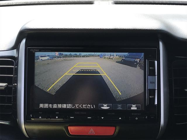 G・Aパッケージ シティブレーキアクティブシステム 純正ナビフルセグTV Bluetooth バックカメラ ETC スマートキー 片側電動スライドドア HIDヘッドライト 純正エアロ 純正14インチアルミ(9枚目)