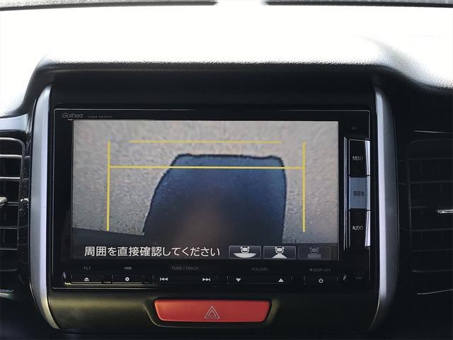 G・Aパッケージ シティブレーキアクティブシステム 純正ナビフルセグTV Bluetooth バックカメラ ETC スマートキー 片側電動スライドドア HIDヘッドライト 純正エアロ 純正14インチアルミ(10枚目)