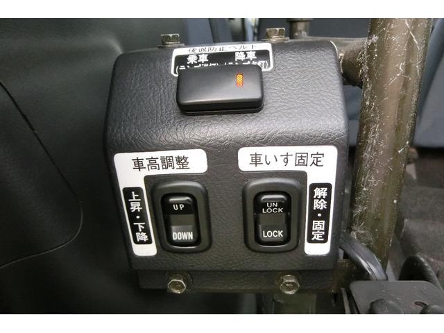 ダイハツ ムーヴ L 福祉車両 スローパー 電動固定装置 ウインチ フル装備