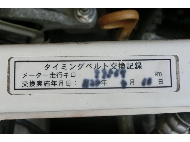 i キーレス フル装備 タイミングベルト交換済(7枚目)