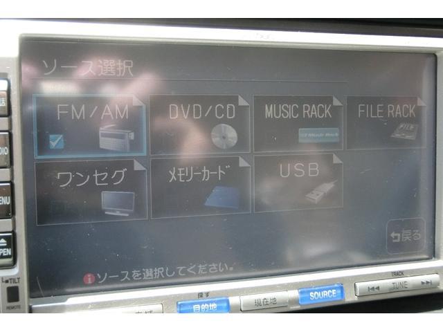 G Lパッケージ 車検整備付き 両側パワースライドドア(10枚目)