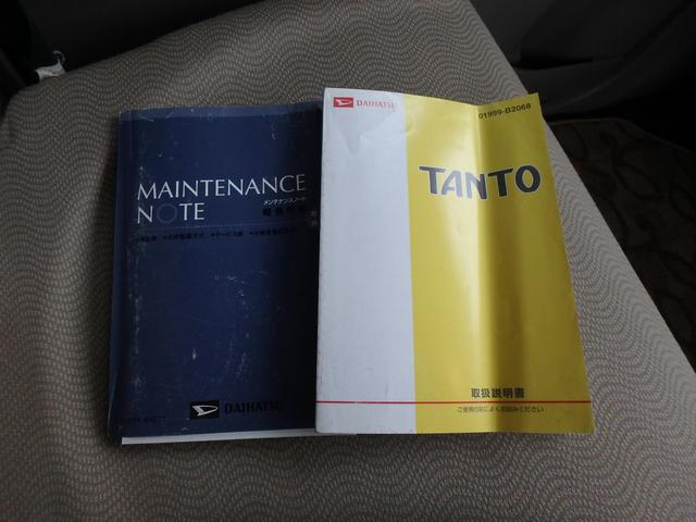 取扱説明書(車の操作等を調べる事が出来ます。)&整備点検記録簿(前オーナーの整備歴を確認出来ます。定期的なメンテナンスを行う事が、車のコンディション維持には重要です。)