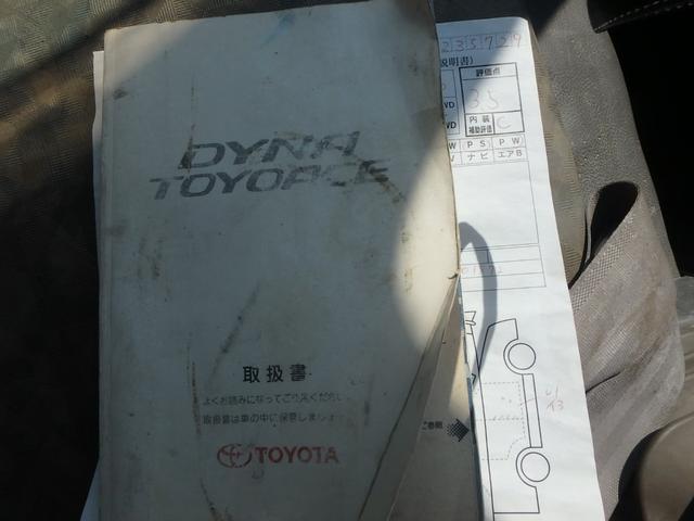 トヨタ トヨエース 2t ダンプ 5速MT パワステ パワーウィンドウ ETC