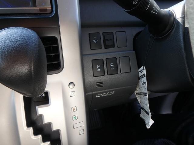 トヨタ ノア X Lセレクション 両電動スライド バックカメラ フルセグ