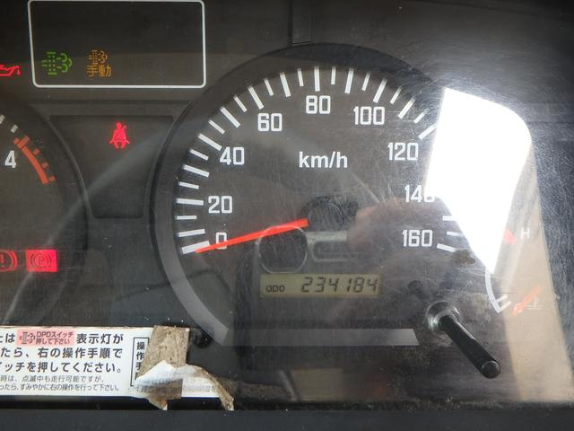 冷蔵冷凍車 5速MT ETC フル装備 Wタイヤ エアB(19枚目)
