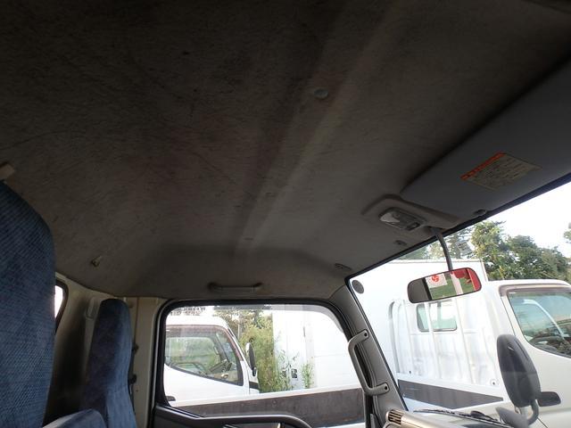 「その他」「キャンター」「トラック」「熊本県」の中古車22