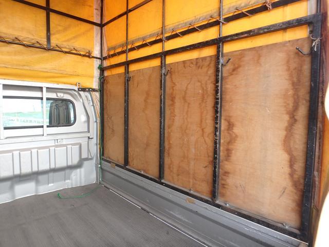 「日産」「NT100クリッパー」「トラック」「熊本県」の中古車12