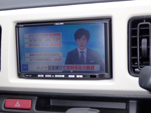 「マツダ」「キャロル」「軽自動車」「熊本県」の中古車25