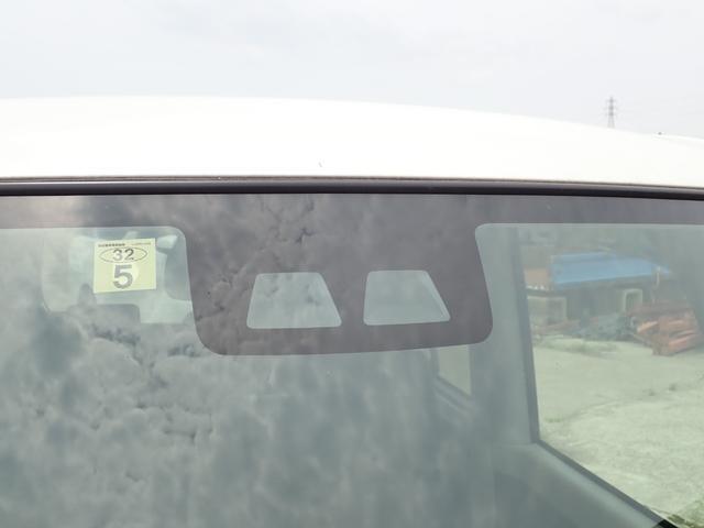 「スバル」「シフォン」「コンパクトカー」「熊本県」の中古車28