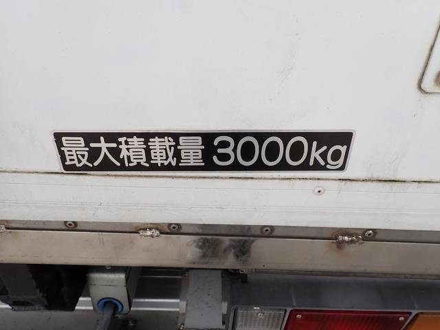 冷蔵冷凍車 格納パワーゲート 3t積 6速ミッション車(10枚目)