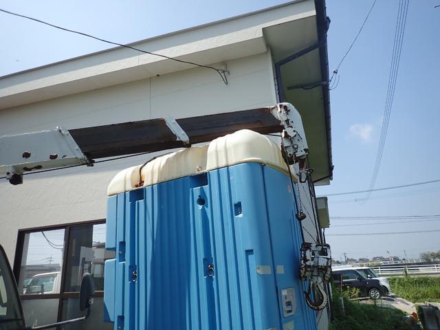 ユニック車 タダノ3段クレーン ラジコン 2t積 ETC 5速ミッション車(2枚目)