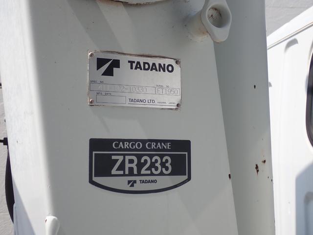 ユニック車 タダノ3段クレーン ラジコン 2t積 ETC 5速ミッション車(16枚目)