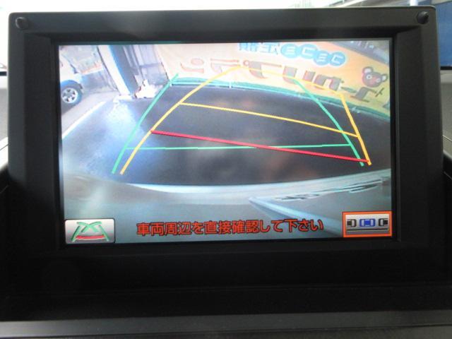 G HDDナビ TV Bモニター ETC HID クルコン(14枚目)
